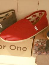 2011年7月意大利里维埃拉男鞋运动鞋展会跟踪8093