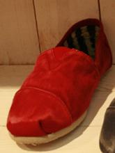 2011年7月意大利里维埃拉男鞋运动鞋展会跟踪8092