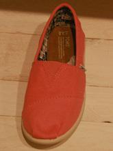 2011年7月意大利里维埃拉男鞋运动鞋展会跟踪8090