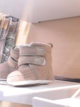 2012年4月北京童鞋宝宝鞋展会跟踪19229