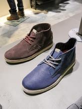 2015年3月慕尼黑男鞋靴子展会跟踪93707