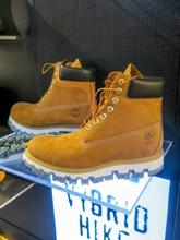 2015年3月慕尼黑男鞋运动鞋展会跟踪93623