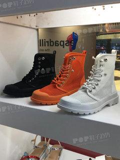 2019年9月米兰女鞋靴子展会跟踪214458