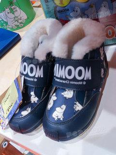 2019年10月伦敦童鞋靴子展会跟踪217238