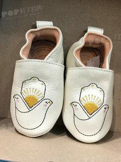 2020年2月巴黎童鞋宝宝鞋展会跟踪227270