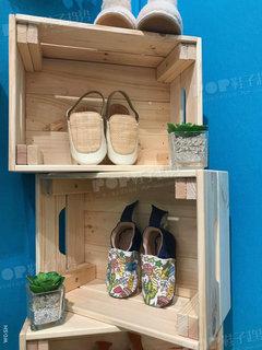 2020年2月巴黎童鞋宝宝鞋展会跟踪227276