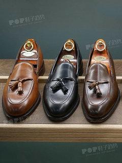 2020年2月米蘭男鞋男士單鞋展會跟蹤227639