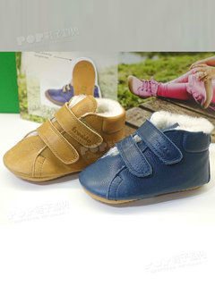 2020年3月米兰童鞋宝宝鞋展会跟踪231433