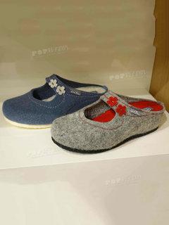 2020年3月米兰童鞋拖鞋展会跟踪231419
