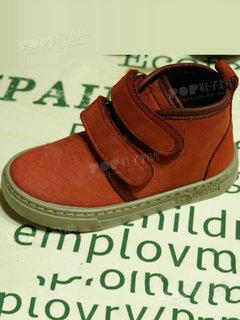 2020年3月米兰童鞋靴子展会跟踪231407