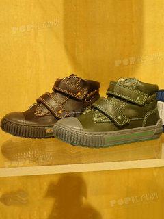 2020年3月米兰童鞋靴子展会跟踪231400
