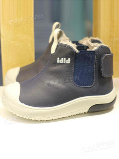 2020年3月米兰童鞋靴子展会跟踪231401