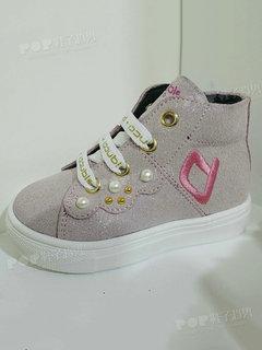 2020年3月米兰童鞋靴子展会跟踪231416