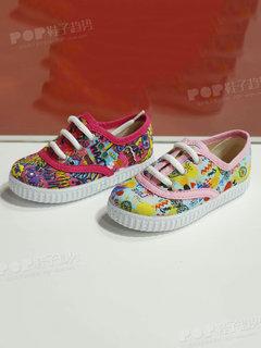 2020年4月米兰童鞋运动鞋展会跟踪236020
