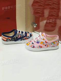 2020年4月米兰童鞋运动鞋展会跟踪236022