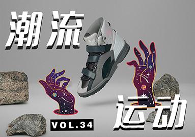 VOL.34 | 一线潮流运动资讯合集
